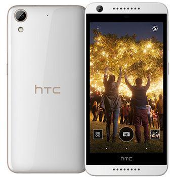 HTC Desire 626G dual sim, bílá