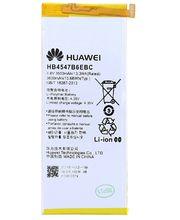 Honor baterie HB4547B6EBC pro Honor 6+, 3600mAh
