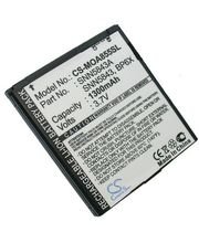 Baterie pro Motorola Motoluxe ,Milestone 2 1300mAh, Li-ion