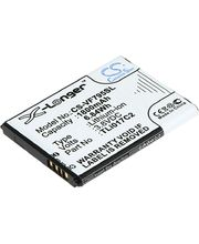 Baterie pro VODAFONE Smart Speed 6 (ekv.TLi017C2) 1800mAh, Li-ion