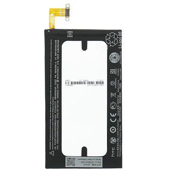 HTC baterie 35H00211-00M pro One Max, kapacita 3300mAh