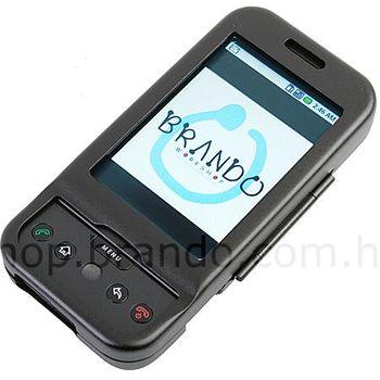 Pouzdro hliníkové Brando - T-mobile G1/HTC G1 (černá)