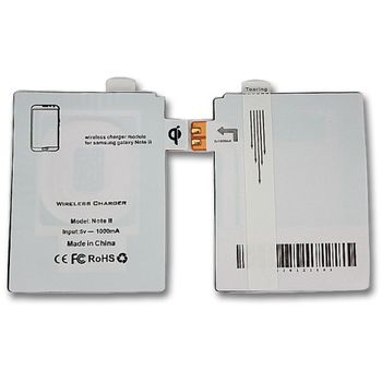 Receiver pro bezdrátové nabíjení, pro Samsung Note II, QI standard, bulk