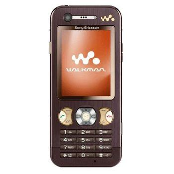 Sony Ericsson W890i Mocha Brown