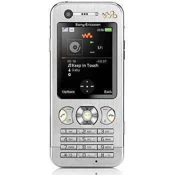 Sony Ericsson W890i Sparkling Silver