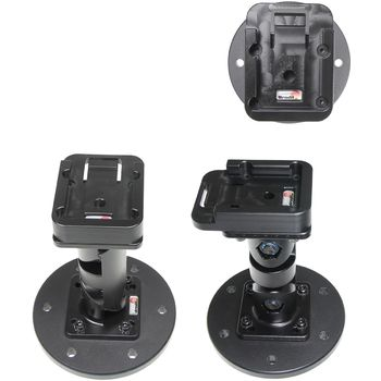 Brodit kompletní set montážního podstavce včetně MultiMove clipu, délka 124 mm hliník