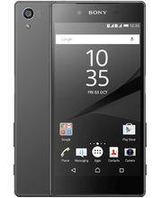 Sony Xperia Z5 DualSIM E6633, šedý