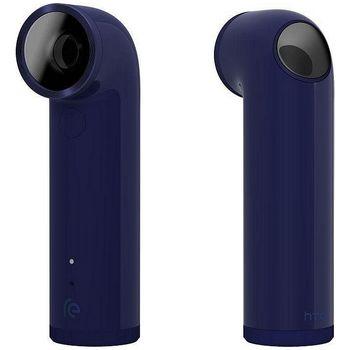 HTC RE Camera, modrá