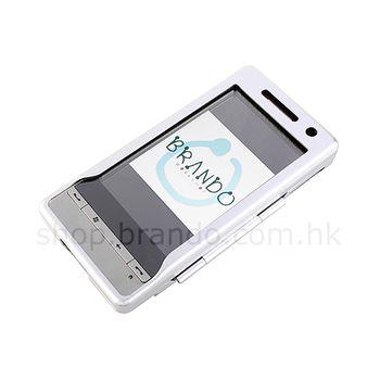 Pouzdro hliníkové Brando bez krytu displeje - HTC Touch Diamond 2 (stříbrná)