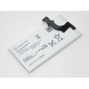 Sony baterie 1252-3213 1320mAh eko-baleni + výměna baterie technikem na prodejně