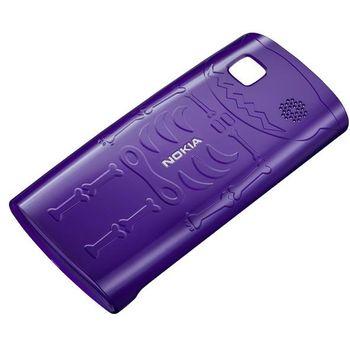 Nokia kryt Xpress-on CC-3024 pro Nokia 500, fialová