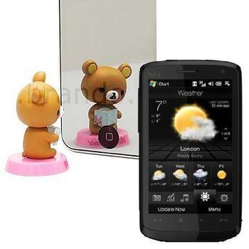 Fólie Brando zrcadlová - HTC Touch HD
