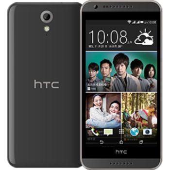 HTC Desire 620G Dual SIM, šedý