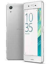 Sony Xperia X Performance F8131, bílý